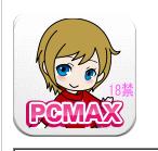 pcmaxの二頭身